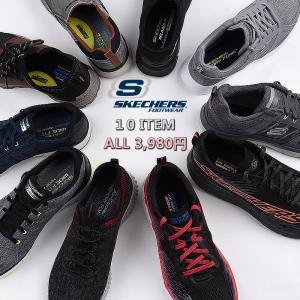 10アイテム ALL 3980! 送料無料 スケッチャーズ スニーカー メンズ セール シューズ SKECHERS ウォーキング カジュアル 靴 男性|sportsivy