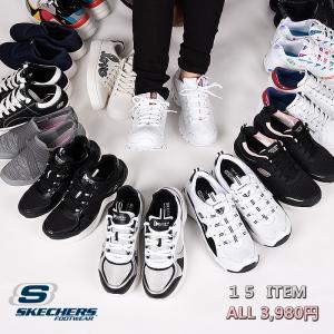 15アイテム ALL 3980! 送料無料 スケッチャーズ スニーカー レディース セール シューズ SKECHERS ダッドシューズ  ウォーキング ダッド カジュアル 靴 女性|sportsivy