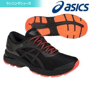 アシックス asics ランニングシューズ レディース GEL-KAYANO 25 LITE-SHOW ゲルカヤノ 25 ライトショー 1012A036-001|sportsjapan