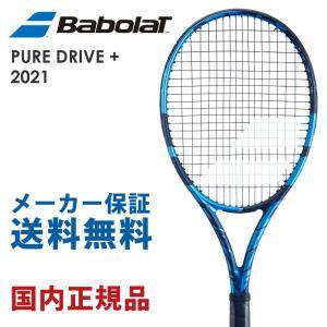 バボラ Babolat テニス硬式テニスラケット  PURE DRIVE + ピュア ドライブ + 101438J 2021年1月発売予定※予約|sportsjapan