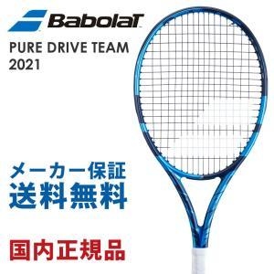 バボラ Babolat テニス硬式テニスラケット  PURE DRIVE TEAM ピュア ドライブ チーム 101442J 2021年1月発売予定※予約|sportsjapan