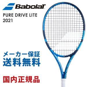 バボラ Babolat テニス硬式テニスラケット  PURE DRIVE LITE ピュア ドライブ ライト 101444J 2021年1月発売予定※予約|sportsjapan