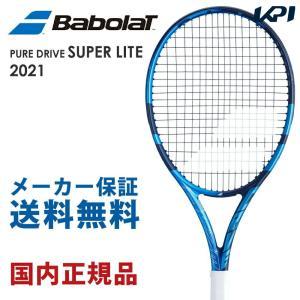 バボラ Babolat テニス硬式テニスラケット  PURE DRIVE SUPER LITE ピュア ドライブ スーパーライト 101446J 2021年1月発売予定※予約|sportsjapan