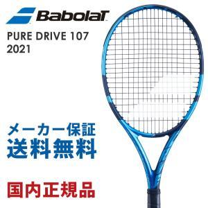 バボラ Babolat テニス硬式テニスラケット  PURE DRIVE 107 ピュア ドライブ 107 101448J 2021年1月発売予定※予約|sportsjapan