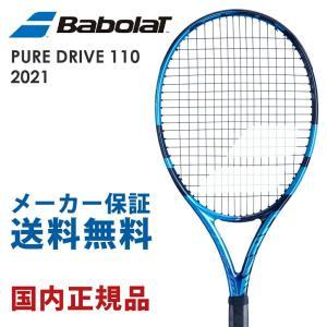 バボラ Babolat テニス硬式テニスラケット  PURE DRIVE 110 ピュア ドライブ 110 101450J 2021年1月発売予定※予約|sportsjapan