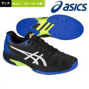 アシックス asics テニスシューズ メンズ SOLUTION SPEED FF OC ソリューションスピード FF OC 1041A002-011 オムニ・クレーコート用|sportsjapan