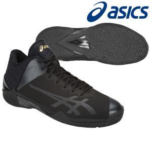 アシックス asics バスケットシューズ  GELBURST 22 Z ゲルバースト22Z 1063A001-001『即日出荷』|sportsjapan