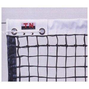 BRIDGESTONE(ブリヂストン)テニスネット(ブラック)11-2086KPI+|sportsjapan