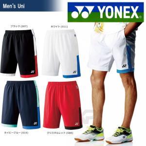 『即日出荷』 YONEX ヨネックス 「Uni ユニ ハーフパンツ スリムフィット  15045」テニス&バドミントンウェア sportsjapan