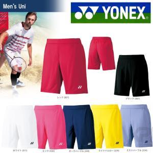 YONEX ヨネックス 「MEN メンズニットハーフパンツ 15055」ウェア「SS」『即日出荷』|sportsjapan