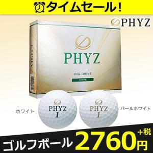ブリヂストン BRIDGESTONE PHYZ ファイズ ゴルフボール  PHYZ 1ダース 12球入  15PHYZ『即日出荷』|sportsjapan