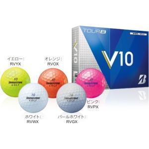 ブリヂストン BRIDGESTONE ゴルフボール TOUR B V10  1ダース 12球入  16GVT『即日出荷』|sportsjapan