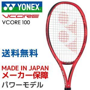 ヨネックス YONEX テニス硬式テニスラケット  VCORE 100 Vコア 100 18VC100 「KPIテニスベストセレクション」|sportsjapan