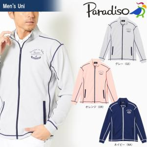 ブリヂストンゴルフ BRIDGESTONE ゴルフウェア メンズ PARADISO パラディーゾ 長袖前開きトレーナー 1SJM1B 2018SS|sportsjapan