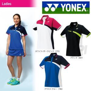 テニスウェア バドミントン ウェア レディース  ヨネックス YONEX ポロシャツ 20376 2017SS 2017新製品|sportsjapan