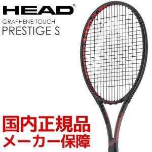 硬式テニスラケット ヘッド HEAD Graphene Touch Prestige S プレステージS 232548 ヘッドテニスセンサー対応|sportsjapan