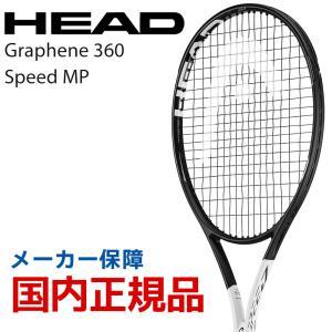 テニスラケット ヘッド HEAD  グラフィン 360 スピードエムピー Graphene 360 SPEED MP  235218 ※ズベレフ使用モデル ※ヘッドテニスセンサー対応予定|sportsjapan