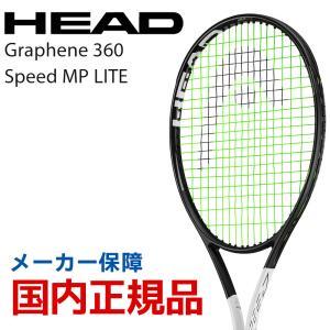 ヘッド HEAD テニス硬式テニスラケット  Graphene 360 Speed MP LITE 235228|sportsjapan
