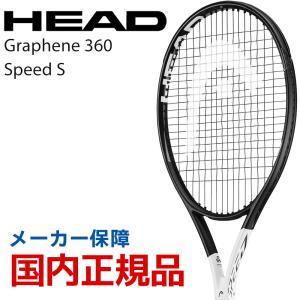ヘッド HEAD テニス硬式テニスラケット  Graphene 360 Speed S 235238|sportsjapan