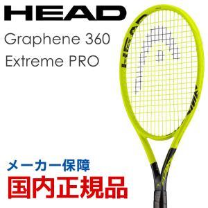 ヘッド HEAD テニス硬式テニスラケット  Graphene 360 Extreme PRO グラフィン360 エクストリームプロ 236108|sportsjapan