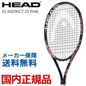 ヘッド HEAD テニス硬式テニスラケット  IG INSTINCT S3 PINK インスティンクト S3 238918 sportsjapan