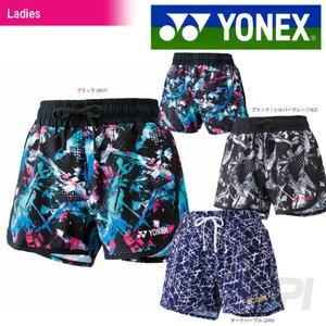 YONEX ヨネックス 「WOMEN レディース ショートパンツ 25024」ウェア「SS」『即日出荷』|sportsjapan