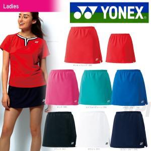 YONEX ヨネックス 「Ladies レディース スカート インナースパッツ付  26006」スポーツウェア|sportsjapan
