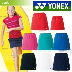 YONEX ヨネックス 「Ladies レディース ジュニアスカート 26006J」スポーツウェア『即日出荷』|sportsjapan