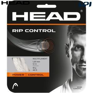 「2017モデル」HEAD ヘッド 「RIP CONTROL リップ・コントロール  281099」硬式テニスストリング ガット 「KPI」|sportsjapan