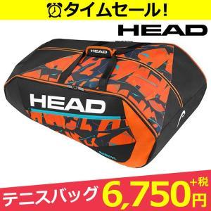 「2017新製品」HEAD(ヘッド)[RADICAL 12R MONSTERCOMBI 283167]テニスバッグKPI+|sportsjapan