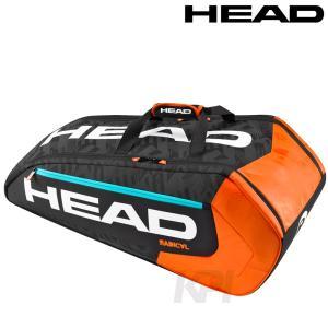 「2017モデル」HEAD(ヘッド)「RADICAL 9R SUPERCOMBI(ラジカル・9R・スーパーコンビ)9本入ラケットバッグ 283196」テニスバッグKPI+|sportsjapan