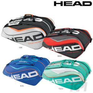 「2017モデル」HEAD(ヘッド)「TOUR TEAM 12R MONSTERCOMBI(ツアー・チーム 12R モンスターコンビ)12本入ラケットバッグ 283216」テニスバッグKPI+|sportsjapan
