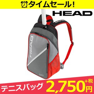 「2017新製品」HEAD(ヘッド)[ELITE BACKPACK 283397]テニスバッグKPI+|sportsjapan