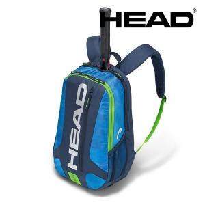 ヘッド HEAD テニスバッグ・ケース  Elite Backpack 283468-BLGE|sportsjapan