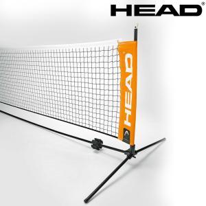 ヘッド HEAD テニスコート用品  TIP Net 287211|sportsjapan