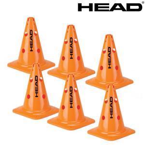 ヘッド HEAD テニスコート用品  BIG CONES(ビッグ・コーン)6個 287511|sportsjapan