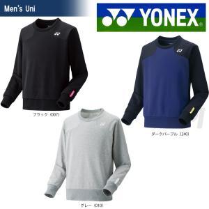 YONEX ヨネックス 「UNI スウェットトレーナー 30048」テニス&バドミントンウェア「SS」 『即日出荷』|sportsjapan