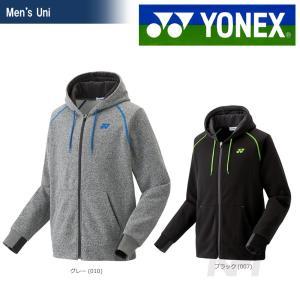 テニスウェア ユニセックス ヨネックス YONEX スウェットパーカー フィットスタイル 31023 2017FW 2017新製品|sportsjapan