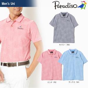 ブリヂストンゴルフ BRIDGESTONE ゴルフウェア メンズ PARADISO パラディーゾ 半袖ポロシャツ 3SJ02A 2018SS|sportsjapan