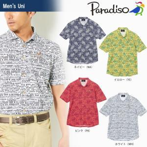 ブリヂストンゴルフ BRIDGESTONE ゴルフウェア メンズ PARADISO パラディーゾ 半袖シャツ 3SJ03A 2018SS|sportsjapan