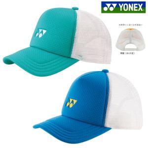 YONEX ヨネックス Uniメッシュキャップ 40007 『即日出荷』|sportsjapan