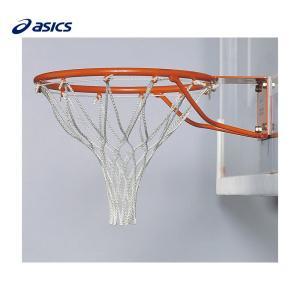 「2017新製品」asics(アシックス)[バスケットゴールネット 401500]バスケットその他KPI+|sportsjapan