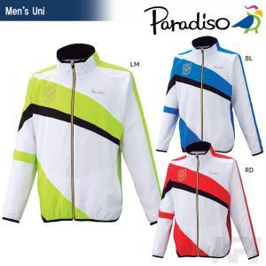 テニスウェア ユニセックス パラディーゾ PARADISO ウィンドブルゾン 55C04D FW KPI|sportsjapan