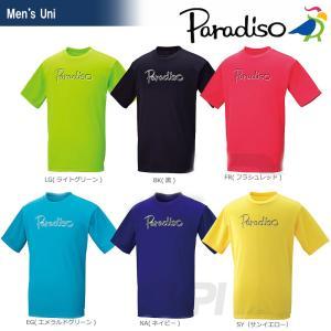 テニスウェア メンズ パラディーゾ PARADISO プラクティスシャツ 55CM1A|sportsjapan