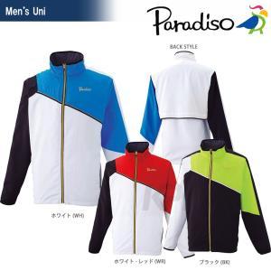「2017モデル」PARADISO(パラディーゾ)「ユニセックスウィンドブルゾン 56C06D]テニスウインドウェアKPI+|sportsjapan