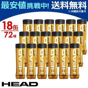 HEAD(ヘッド)HEAD ATP 4球入り1箱(18缶/72球) 570674 テニスボールKPI+|sportsjapan