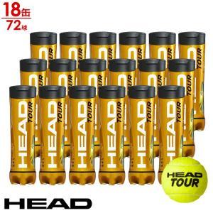 HEAD ヘッド HEAD TOUR 4球入り1箱 18缶/72球  570774 テニスボール 4月上旬入荷予定※予約 sportsjapan