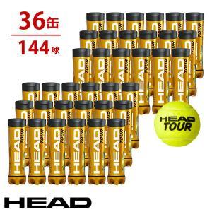 HEAD ヘッド HEAD TOUR 4球入り×2箱 36缶/144球  570774 テニスボール 4月上旬入荷予定※予約 sportsjapan