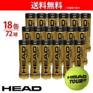 「365日出荷」ヘッド HEAD テニスボール  HEAD TOUR XT ヘッドツアーXT 1缶4球入り1箱 18缶/72球  570824 『即日出荷』|sportsjapan