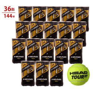 ヘッド HEAD テニステニスボール  2x4B HEAD TOUR XT ヘッド ツアー エックスティー  4球入 1箱 36缶/144球  570911|sportsjapan